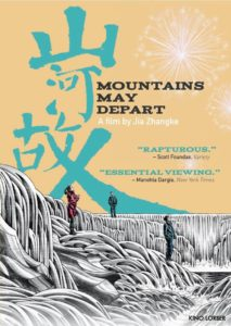 Mountains_May_Depart_bluray
