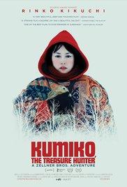 Kumiko_poster